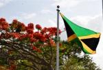 Jamaica Mission Trip 2012